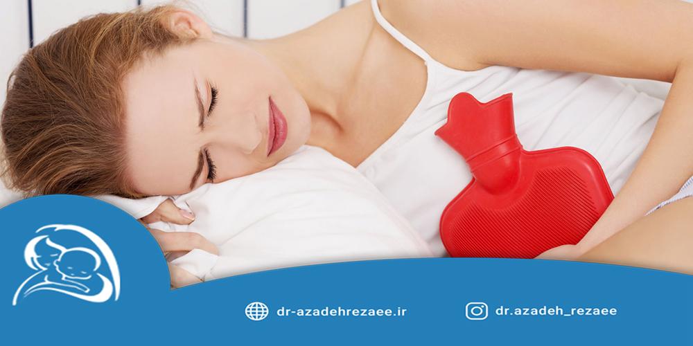 درمان آندومتریوز در تهران