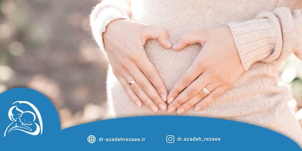 بارداری بالای 35 سال - مطب دکتر رضایی در تهران